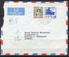 CHINE TAIWAN 1956 - 1945-... République De Chine
