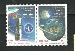 Iran 2009   SC#2980    MNH - Iran