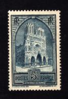 Timbres Français  Neuf - 1929 N° 259 Type IV (135E ) (frais Voir Description ) - Ongebruikt