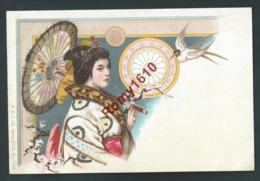 Japon. Lithographie Pailletée.Geisha, Kimono, Parasol, Fleurs, Oiseau. Superbe Illustration. - Illustrateurs & Photographes