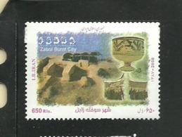Iran 2008   SC#2974    MNH - Iran