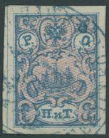 POST IN DER LEVANTE 4II O, 1866, 2 Pia. Blau/rosa Genetzt, Ohne Senkrechte Schraffur, Pracht, Gepr. U.a. Brun, Mi. 100.- - Levant
