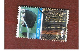 HONG KONG - SG 1122  -  2002  DEFINITIVES: CHAIR & LUOHAN   - USED ° - 1997-... Région Administrative Chinoise