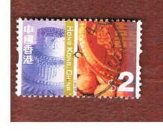 HONG KONG - SG 1126  -  2002  DEFINITIVES: WEDDING CAKES - USED ° - 1997-... Région Administrative Chinoise