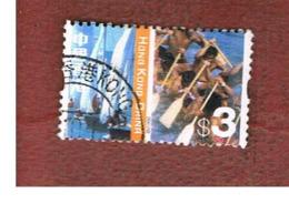 HONG KONG - SG 1129  -  2002  DEFINITIVES: YACHTS & DRAGON BOAT - USED ° - 1997-... Région Administrative Chinoise