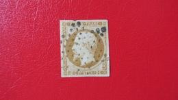 Napoleon N° 9 B/TB 4 Marges ( Legers Defaults ) Cote 750 € Voir Scans - 1852 Louis-Napoléon