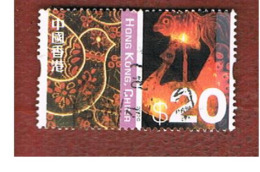 HONG KONG - SG 1133  -  2002  DEFINITIVES: LIGHTS & LANTERNS  - USED ° - 1997-... Région Administrative Chinoise