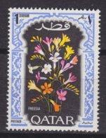 Qatar 1970 Mi. 421     1 D Zierpflanze Freesien MNH** - Qatar