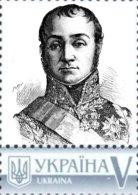 Ukraine 2018, Napoleon Bonaparte Marshal Nicolas-Charles Oudinot, 1v - Ukraine