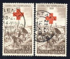 Varieta' - Centenario Della 2° GDI - Lire 25 Annullati (vedi Descrizione) Signed G.Biondi - 6. 1946-.. Repubblica
