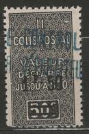Algérie YT Colis-Postaux 17 XX / MNH - Algeria (1924-1962)