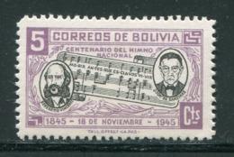 BOLIVIE- Y&T N°277- Neuf Avec Charnière * - Bolivia
