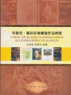 SLANIA Czeslaw Slania's Engravings Illustrated Catalogue Gravuren Illustrierter Katalog Chinese Text & English Subtitles - Motivkataloge