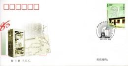 CHINE. N°4885 De 2011 Sur Enveloppe 1er Jour. Agence De Presse. - 1949 - ... République Populaire