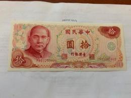 Taiwan 10 Yuan Banknote 1976 - China