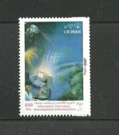Iran 2008   SC#2946    MNH - Iran