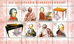 Guinea - Bissau 2006 - 250th Anniversary Amadeus Mozart 4v Y&T 2238-2241, Michel 3416-3419 - Guinea-Bissau