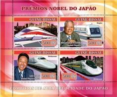 Guinea - Bissau 2007 - Japanese Nobel Prize Winners: Masatoshi Koshiba, Leo Esaki 4v Y&T 2322-2325, Michel 3501-3504 - Guinée-Bissau
