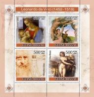 Guinea - Bissau 2007 - Leonardo Da Vinci / Paintings 4v Y&T 2420-2423, Michel 3633-3636 - Guinea-Bissau