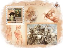 Guinea - Bissau 2007 - Leonardo Da Vinci / Paintings S/s Y&T 369, Michel 3637/BL614 - Guinea-Bissau