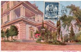Corfou Kerkypa 1917 - Timbre Surchargé - Carte - Storia Postale