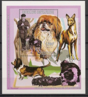 Centrafricaine - 1997 - Bloc Feuillet BF N°Yv. 131 - Chiens / Dogs - Neuf Luxe ** / MNH / Postfrisch - Dogs