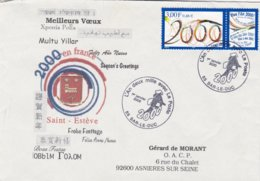 France Lettre 2000 - France