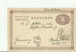 JAPAN GS 1909 - Covers & Documents