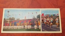 "Sport. RUSSIA. Moscow ""Dinamo"" Stade / Stadium - -  1978 Postcard - Stades"