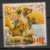 Polynésie - 2018 - N°Yv. 1180 - Année Du Chien - Neuf Luxe ** / MNH / Postfrisch - Dogs