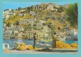 GREEK GREECE SYMI SIMI 1984 - Greece