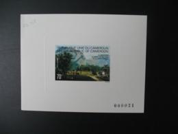 Cameroun  1977  épreuve De Luxe N°  PA  258  Conseil International De La Langue Française - Other