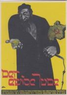 Carte Postale : Judaïka Der Ewige Jude (le Péril Juif) Propagande Nazie - Jewish