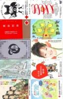10 Télécartes - Prepaid Différentes JAPON * CROIX ROUGE (LOT A-46) JAPAN 10 DIFF RED CROSS PHONECARDS * 10 VERSCH TK - Publicidad