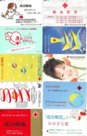 10 Télécartes - Prepaid Différentes JAPON * CROIX ROUGE (LOT A-53) JAPAN 10 DIFF RED CROSS PHONECARDS * 10 VERSCH TK - Publicidad