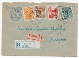 1959 YUGOSLAVIA, CROATIA, ZAGREB TO BELGRADE, REGISTERED, EXPRESS MAIL, WAR VETERANS - 1945-1992 Socialist Federal Republic Of Yugoslavia
