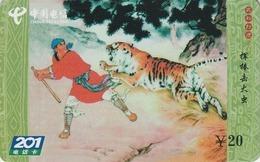 CHINA. FAUNA. TIGERS - TIGRES. SY-T(2005-6-8-6). (753). - Tarjetas Telefónicas