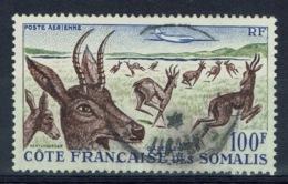 French Somali Coast, Antelope, Gazelle, 1958, VFU Airmail - Used Stamps