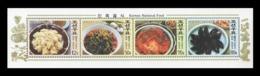 North Korea 2007 Mih. 5268/71 Gastronomy. Korean National Foods (booklet Sheet) MNH ** - Corée Du Nord