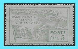 CASTELLORIZO- GREECE- GRECE - HELLAS- ITALY 1923: 5cent  Italian Post Office - From Set MNH** - Dodécanèse