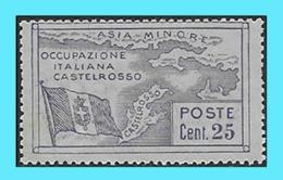 CASTELLORIZO- GREECE- GRECE - HELLAS- ITALY 1923: 25c Blue Italian Post Office - From Set MNH** - Dodécanèse