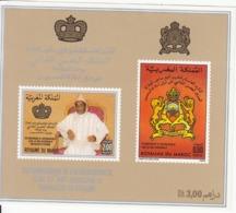 1986 Morocco Maroc King Hassan Anniversary Souvenir Sheet MNH - Marruecos (1956-...)