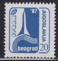 Yugoslavia 1987 SPRAM - Flights Modelling Surcharge, MNH (**) Michel 147 - Postage Due