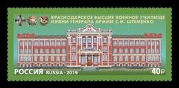 Russia 2019 Mih. 2760 Krasnodar Higher Military School MNH ** - 1992-.... Federazione
