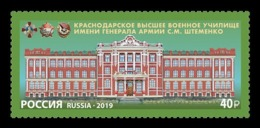 Russia 2019 Mih. 2760 Krasnodar Higher Military School MNH ** - Nuevos
