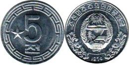 North Korea 5 Chon 1959 UNC One Star Bank Bag - Korea (Nord-)