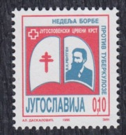 Yugoslavia 1995 Red Cross - Fight Against Tuberculosis Week Surcharge, MNH (**) Michel 220 - Postage Due