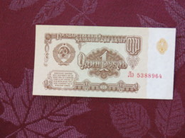 1945 - Russian Banknote Taken From Gaulintier Of Strasbourg By Bill Jary (Fort Worth) Who Occupied Same House - Russia