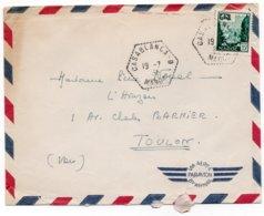 LSC 1955 - Cachet Hexagonal Perlé - CASABLANCA  B - MAROC - Maroc (1891-1956)
