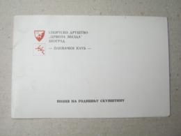 "INVITATION / SPORTS SOCIETY "" RED STAR "" BELGRADE -SWIMMING CLUB, 1977. - Swimming"